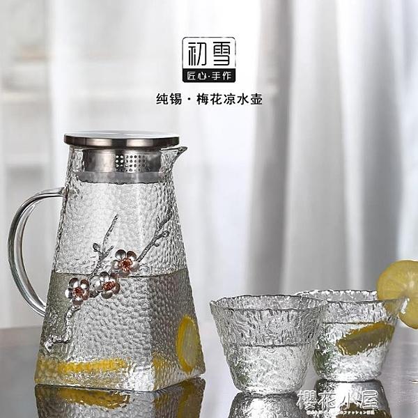 涼水壺玻璃耐高溫家用防爆大容量冷水壺耐熱加厚創意梅花水壺套裝