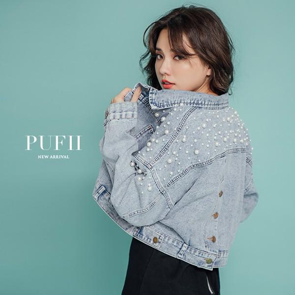 《限量現貨》PUFII-外套 珍珠牛仔外套-0425 現+預 春【CP16550】