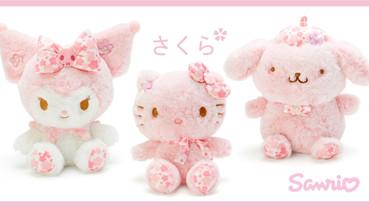 迎接櫻花季!日本三麗鷗明星換上櫻花毛色,還有復古的櫻花蝴蝶結,萌度破表!
