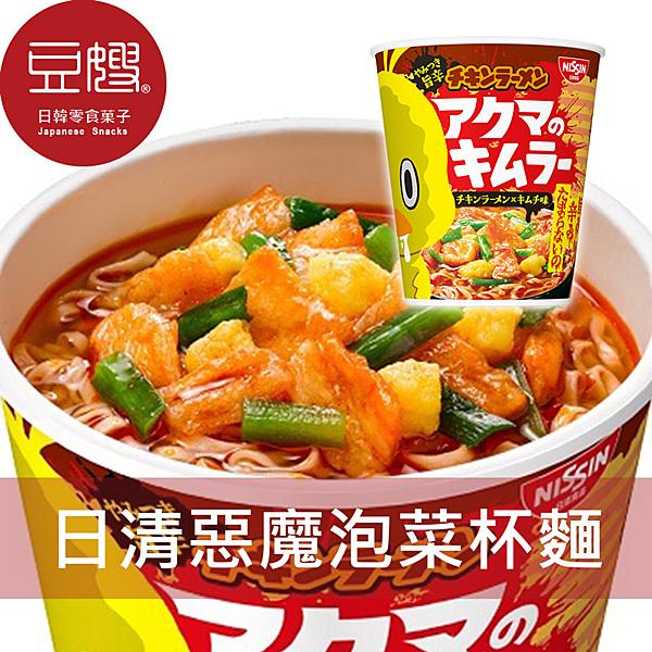 熱賣的惡魔版小雞泡麵登場!湯頭是一點點辣味蒜香基底再配上雞肉香氣,非常美味呢!
