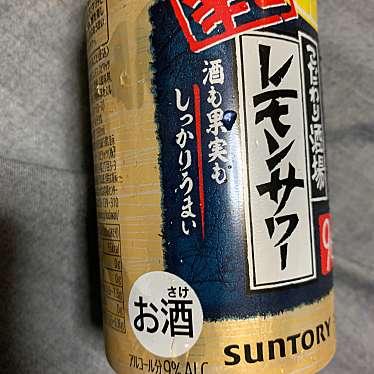 ファミリーマート 久我山駅南店のundefinedに実際訪問訪問したユーザーunknownさんが新しく投稿した新着口コミの写真