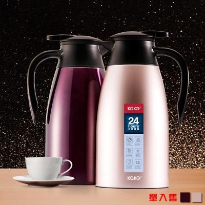 PUSH! 居家生活用品不鏽鋼超大容量雙層真空保溫熱水壺2000ml-E84香檳色