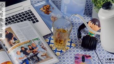 上班族養生保健茶飲-八寶茶推薦 森菓舖30天都市輕養生計畫,首推30天茶飲組合,每日一杯好茶輕鬆保健