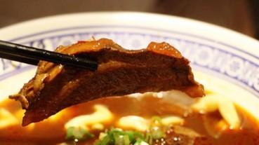 從新竹一路紅到台北就是這家!盤點台北 4 家超人氣的牛肉麵
