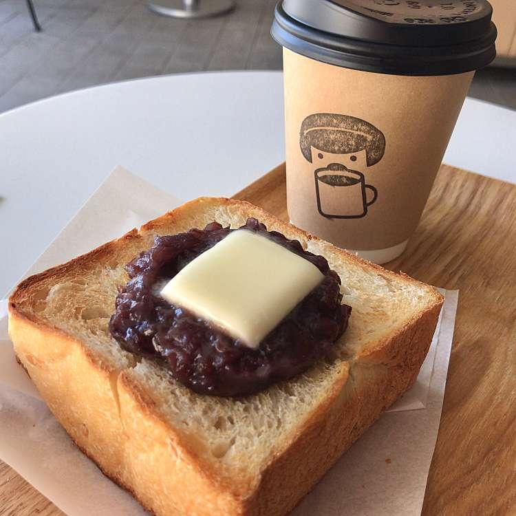 hiromame27さんが投稿した千種サンドイッチのお店よいことパン/ヨイコトパンの写真