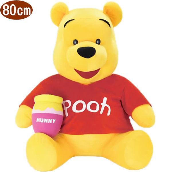 小熊維尼絨毛娃娃玩偶抱蜂蜜罐款80公分 573268【77小物】