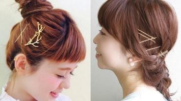 日本女孩超推!金色髮夾迎合秋冬甜美風