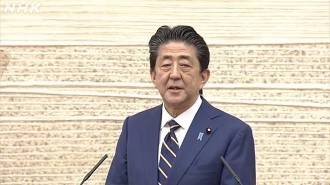 日本發布緊急命令