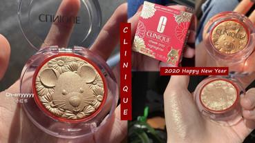倩碧推超可愛過年限量「小金鼠打亮」!帶著這顆黃金鼠回家,讓你2020財源滾滾來!