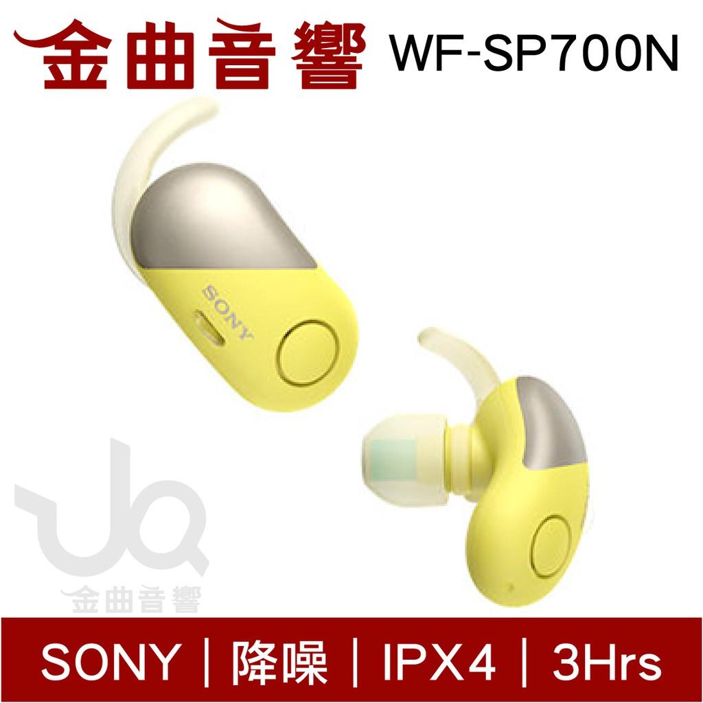 【商品特色】真無線享受自由動態專為運動打造的無線降噪耳機降噪/環境音讓您選擇聽見的聲音支援 IPX4 防水等級輕巧設計,能夠確實安穩貼合您的耳朵【商品規格】型號: WF-SP700N貨源:公司貨保固:
