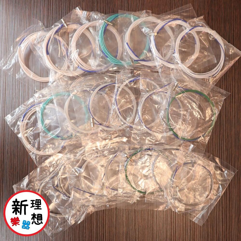 【新理想樂器】古箏弦 A型 1-21弦 套弦 整套21條 國樂弦 另有單弦