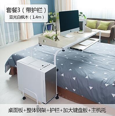 高度5檔調節 55釐米-85釐米1.2米桌面可拉伸至2.1米,1.4米桌面可拉伸至2.3米
