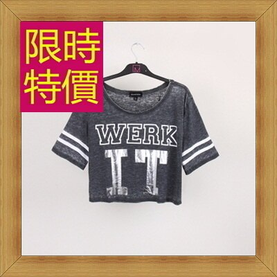 T恤 短袖露肚裝-性感流行純棉質女短版上衣55a5【韓國進口】【米蘭精品】
