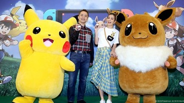 《精靈寶可夢 Let's Go!皮卡丘 / 伊布》全球上市,遊戲總監増田順一來台解說創新的融合式遊戲玩法