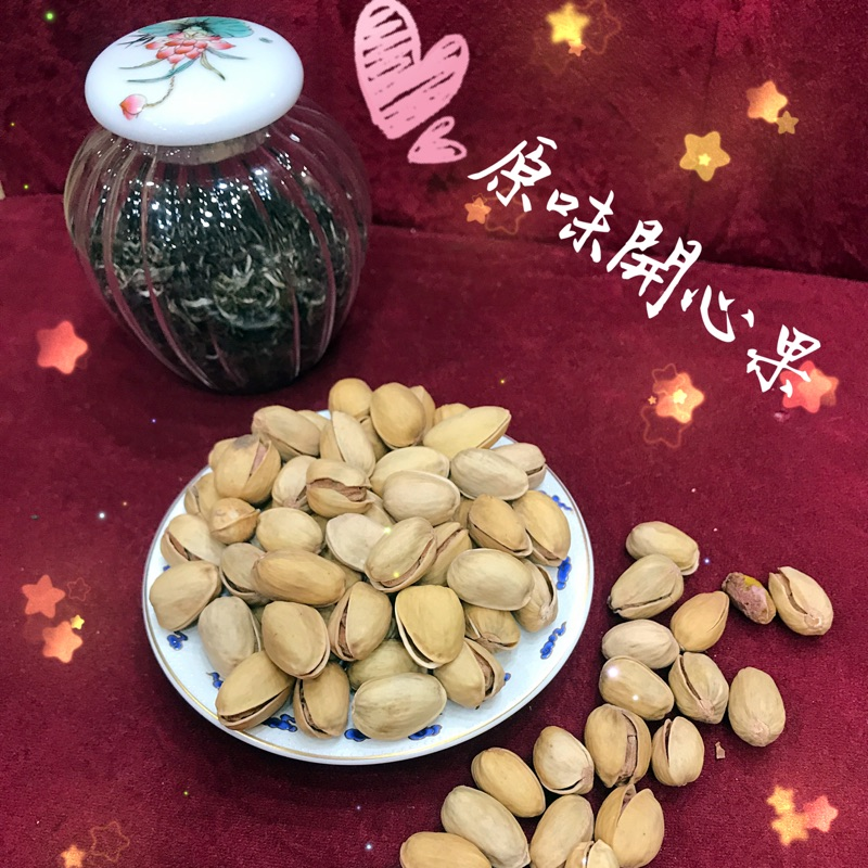 品名 : 帶殼杏仁果容量 : 250G / 500G 有效期限 : 2年產地 : 伊朗營養標示 : 圖片上成分 : 開心果師傅經過細心烘炒,讓食物原味保留,讓香味在細嚼過程中,依然可以吃到開心果的原香