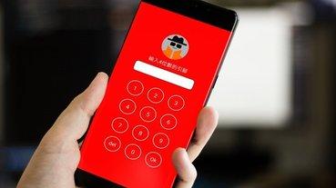 電話防盜報警器 有人偷用、PING 碼輸入錯誤、被竊取就會立刻響起