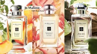 Jo Malone必敗10款熱門香氛合集!甜美少女到嫵媚女人都狂推的TOP 10香味都在這~