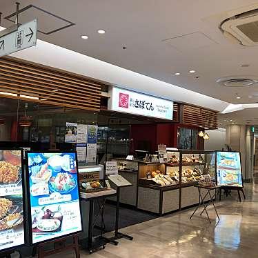 とんかつ新宿さぼてん ラスカ平塚店のundefinedに実際訪問訪問したユーザーunknownさんが新しく投稿した新着口コミの写真