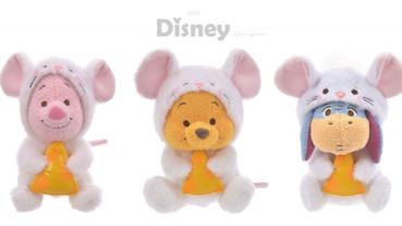 小熊維尼賀鼠年!維尼、小豬、驢子cosplay小老鼠,手拿起司超犯規!