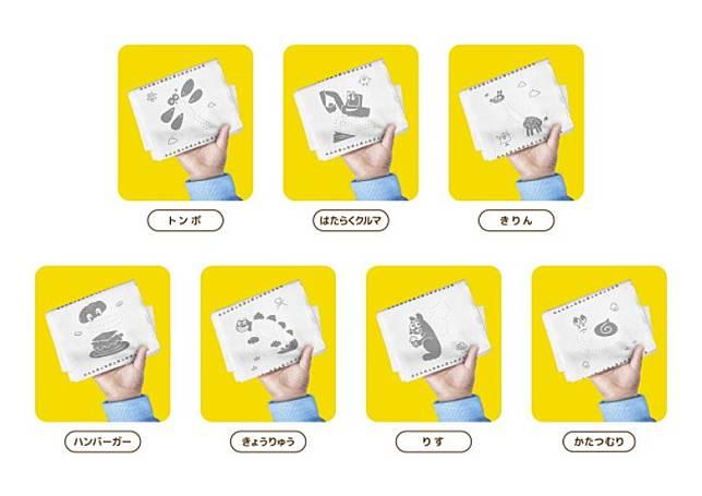 廁紙上一共有7款圖案,包括蜻蜓、鏟泥機、長頸鹿、漢堡包、恐龍、松鼠和蝸牛。(互聯網)
