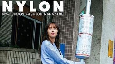金所炫來台灣拍攝雜誌 你我熟悉的場景超親切!