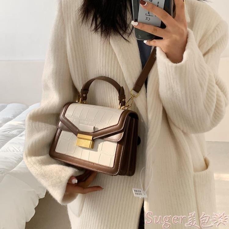 復古包 網紅復古小包包女2021新款潮時尚百搭手提小方包高級感洋氣斜背包