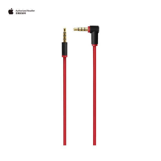 ▉ 特色重點將 Beats 耳機連接至音樂播放器可作為輔助連接線,可在車上用 iOS 裝置播放音樂