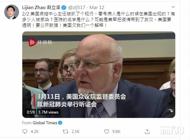 【新冠肺炎】首度回應美軍播毒論 趙立堅:反擊污名化