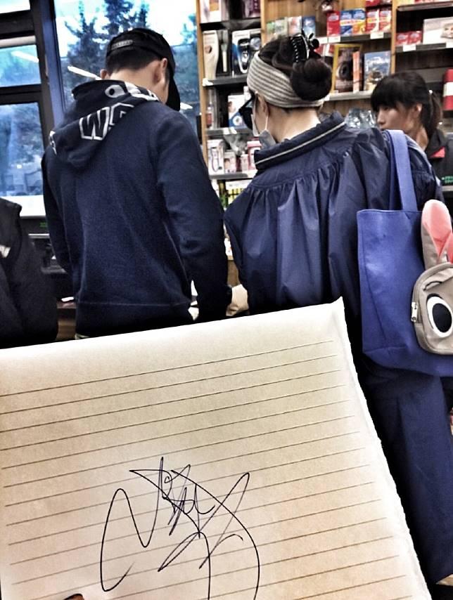 有粉絲在書店發現范冰冰打書釘。