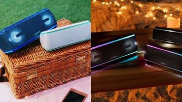 編輯精選科技潮物!這個盛夏你該擁有全新「Sony EXTRA BASS 」系列喇叭的五大理由!