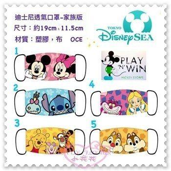 ♥小花花日本精品♥《Disney》迪士尼 史迪奇 小金 藍色 花朵 大頭 口罩 透氣口罩 (預購)