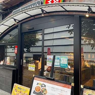 餃子の王将 有楽町国際フォーラム口店のundefinedに実際訪問訪問したユーザーunknownさんが新しく投稿した新着口コミの写真