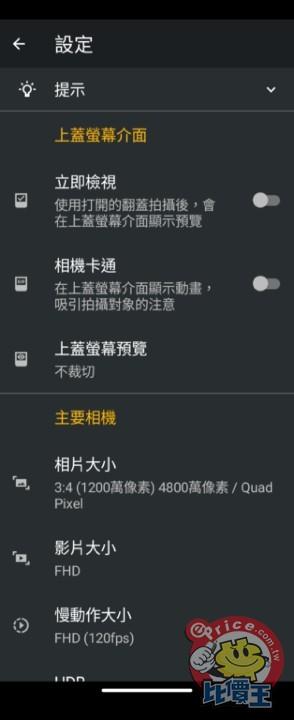 Screenshot_20201116-120837.jpg