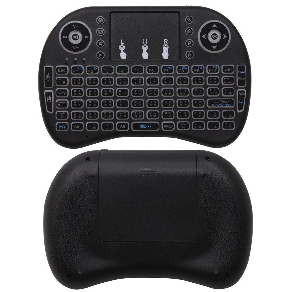 UFO-2七彩背光鍵盤遙控滑鼠 家用電玩主機 /筆電/電腦/數位電視相容。人氣店家小婷電腦旗艦店的手機殼/周邊/傳輸線、其他周邊有最棒的商品。快到日本NO.1的Rakuten樂天市場的安全環境中盡情網