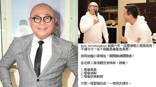 林盛斌公司承諾不裁員、不減薪、不放無薪假,結果獲讚好老闆!