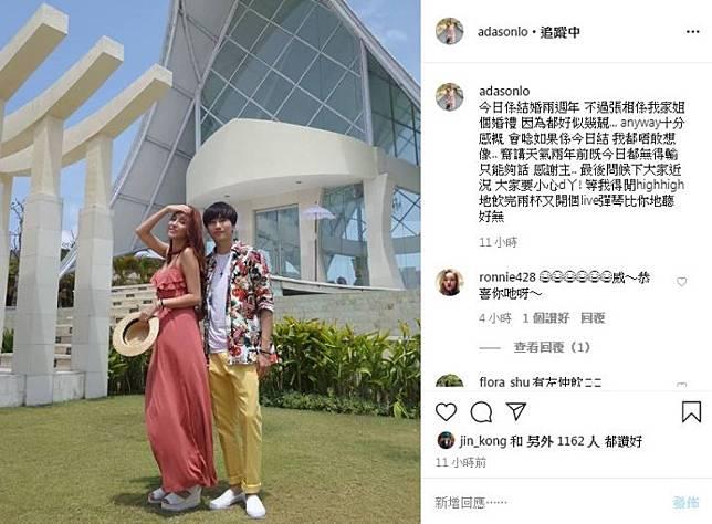 羅力威上載了與老婆雨僑出席家姐婚禮的合照,點知雨僑的阿婆鞋卻成為網民的焦點。