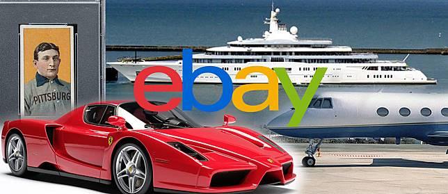 10 Benda Termahal yang Pernah Dilelang di Situs eBay, No. 4 Gak Masuk Akal!