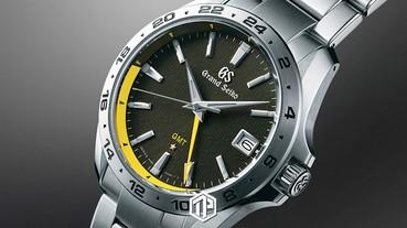 GRAND SEIKO 推出9F 石英機芯 GMT紀念限量款
