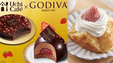 日本超商 Lawson 必買 10 大人氣甜點!GODIVA 最新聯名、巧克力泡芙、起司蛋糕都超欠吃