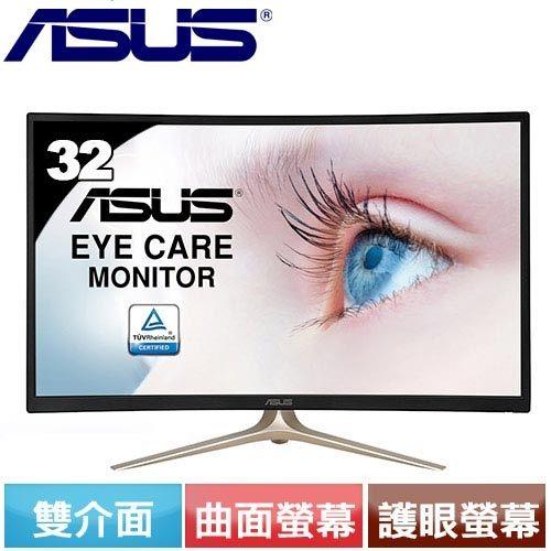 1920x1080 FHD高解析n1800R曲率 VA曲面面板 n支援HDMI/D-SUB輸入介
