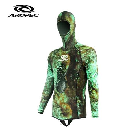 AROPEC Conceal-Top 打獵男款連帽潛水防寒上衣 迷彩綠