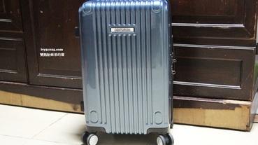 CENTURION夏威夷藍旅行箱 | 雙層防盜拉鍊 | 超輕PC材質 | 航空級飛機輪