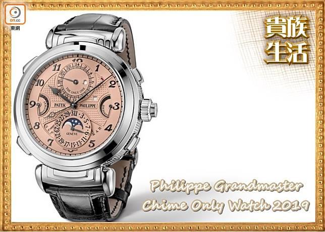 Patek Philippe Grandmaster Chime Only Watch 2019 成交價3.1億瑞士法郎(約HK$2.48億)(互聯網)