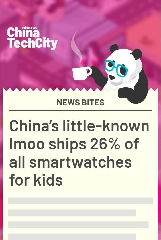 China's little-known Imoo ships 26% of all smartwatches for kids