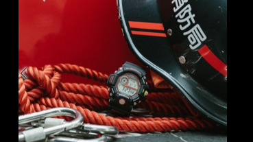 緊急消防援助隊與卡西歐共同發表救難英雄款 G-SHOCK