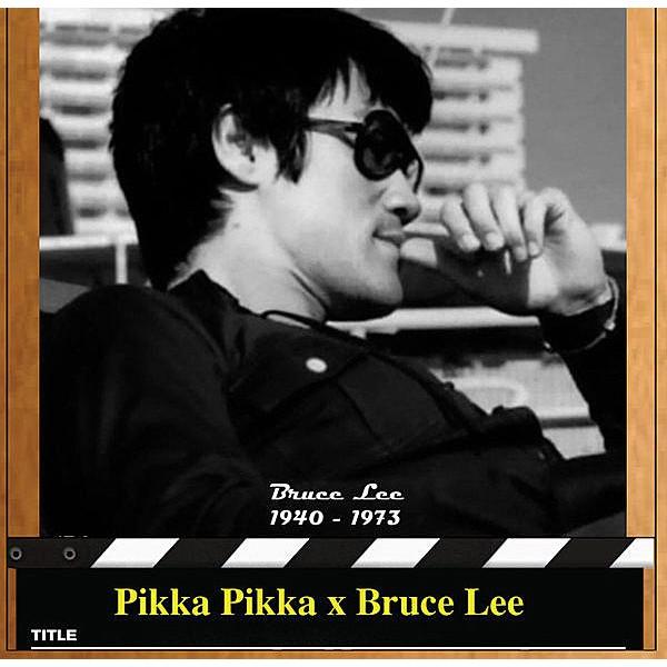 Bruce Lee 李小龍,武打電影及中國武術的象徵人物。生於舊金山唐人街,16歲時拜葉問為師學習詠春拳。其對全球華人以至世界各地影響力甚大,不僅開創了華人進軍好萊塢的先例,讓西方人認識和學習中國功夫