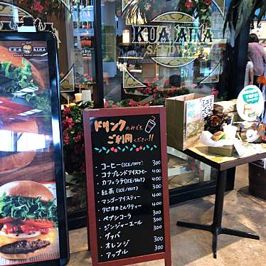 クア・アイナ 三井アウトレットパーク入間店のundefinedに実際訪問訪問したユーザーunknownさんが新しく投稿した新着口コミの写真