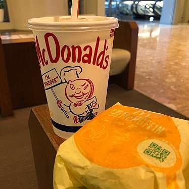 マクドナルド 羽田空港第1ビル駅店のundefinedに実際訪問訪問したユーザーunknownさんが新しく投稿した新着口コミの写真