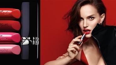 經典Dior藍星唇膏推出全新時尚色選,就是要美麗女人們FEEL GOOD!