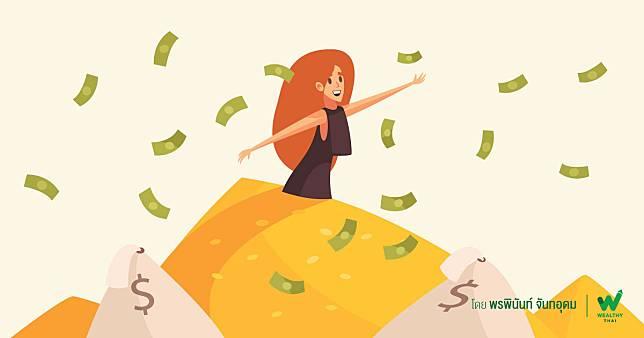 """5 เหตุผล สร้างนิสัย """"เงิน (เก็บ) มันต้องมี"""""""